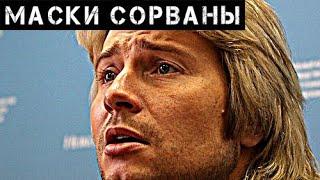 Мы любили его годами, не зная правды: Вот кем оказался Басков!