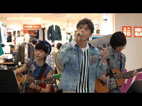 歐陽日華 (澳門張敬軒) : 若要走 [4K] (Wham Music Live x Tom Lee Music 2018-10-07) - YouTube