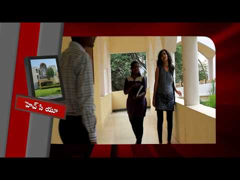 Central University Hyderabad | University | Details | Fees| Groups | Exams