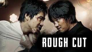 Rough Cut - OFFICIAL TRAILER - English Subtitles