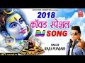 Raju Punjabi   new haryanvi song   Anjali Raghav'z Bhole Baba Whatsapp status 2018