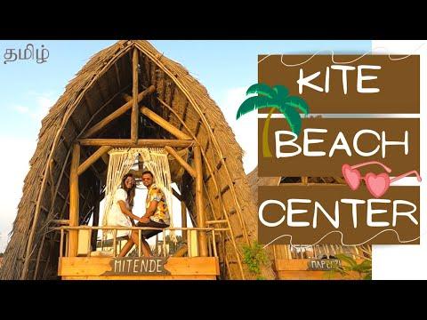 Kite Beach Center UAQ   Beach Hut Tour   Umm Al Quwain