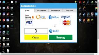 Money Programm 3.0 - программа для заработка денег в интернете - как заработать