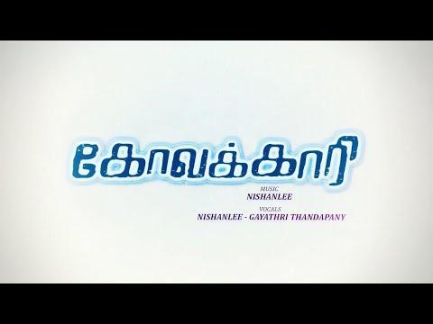 Kovakkaari - Nishanlee feat. Gayathri Thandapany