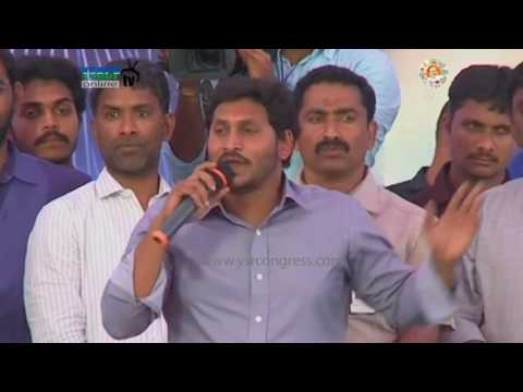 YS Jagan full speech at Guntur Yuvabheri - 16th Feb 2017