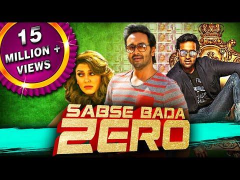 Sabse Bada Zero (Luck Unnodu) Telugu Hindi Dubbed Full Movie | Vishnu Manchu, Hansika Motwani
