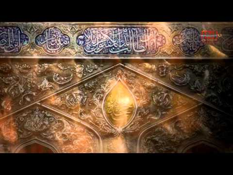 Taqadam Waladi   Ali Sachay Rizvi 2015 - 2016 (1437)   OFFICIAL VIDEO