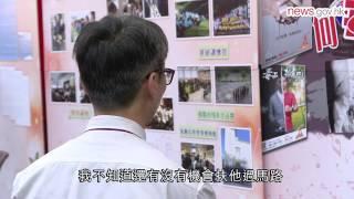 在囚人士匯演 師生深有體會 (5.4.2017)