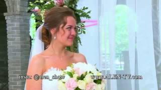 Русско Армянская свадьба в Парк Отеле Немчиновка
