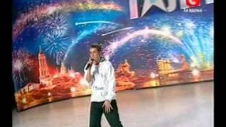 Украина мае талант - 3 Артем Лоик.avi