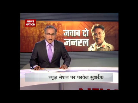 Watch former Pakistani President Pervez Musharraf talk about barbarity faced by Indian soldiers