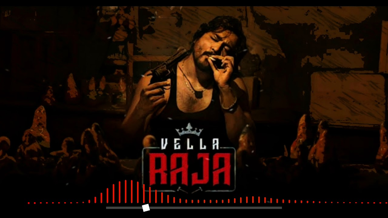 Vella Raja | Ringtone | Whatsapp status