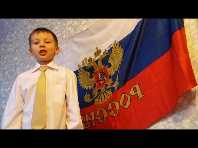Изображение предпросмотра прочтения – ДенисШмаков читает произведение «Умом Россию не понять...» Ф.И.Тютчева