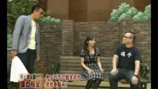 斉藤雪乃ちゃんです。
