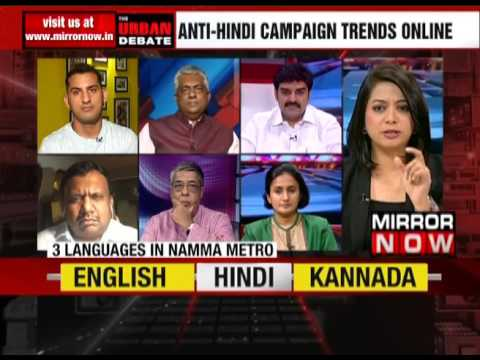 Anti-Hindi Campaigns Trend Online – The Urban Debate (June 29)