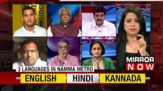 Anti-Hindi Campaigns Trend Online – The Urban Debate (June 29)