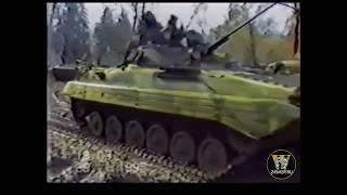 Хроника Первой Чеченской войны(1994-1996) 18+