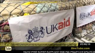 DireTube News - UK support to Ethiopia