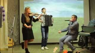 Supermario ( beatbox, violin, accordion)