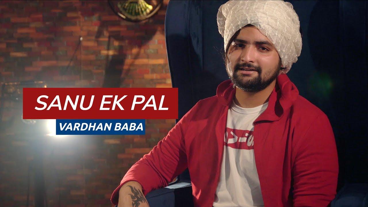 Sanu EK Pal Chain | Cover by Vardhan Baba | Sing Dil Se | Raid | Ajay Devgn | Rahat Fateh Ali Khan