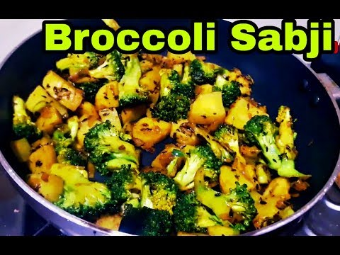 Healthy Broccoli Fry Lunch Box Recipe | ब्रोक्कोली की सब्जी  | Indian Style Tasty Broccoli Sabzi