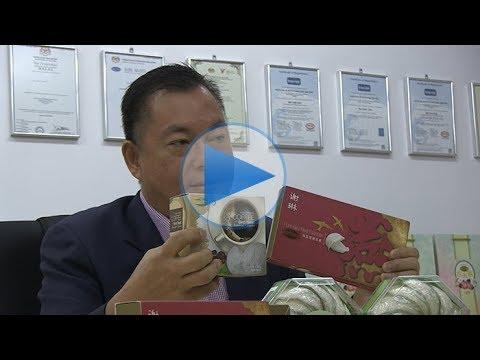 Industri sarang burung walet  bakal tembusi pasaran Asia Barat