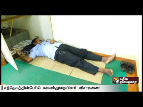 Kanyakumari: Security guard found dead inside private bank ATM in Kulasekaram