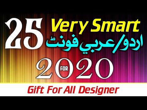 Very Smart & Useful Urdu & Arabic Fonts For 2020 By Ajaz Computers