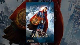 ドクター・ストレンジ (吹替版) thumbnail