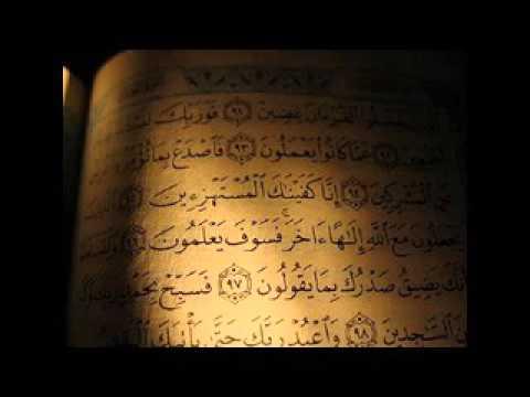 Juz 'Amma Abdur Rashid Sufi جزء عم الشيخ عبد الرشيد الصوفي