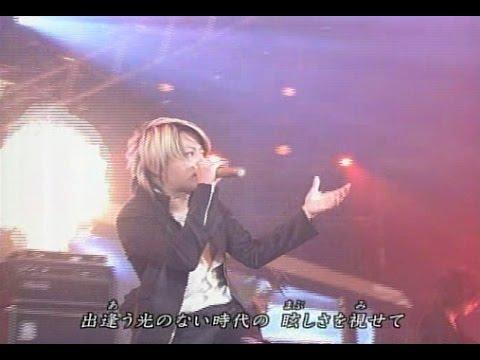 T.M.Revolution ignited -イグナイテッド-【LIVE】 ガンダムSEED DESTINY主題歌