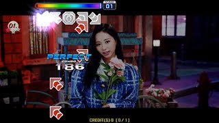 Download lagu Pump it Up XX TWICE Yes or Yes Download Link Update Fanmade SM5 PIU MP3