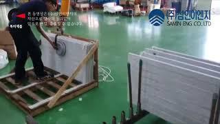 [플렉스리프트 SAV] 콘크리트 흡착 틸팅 이송, 콘크…