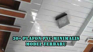 Jenis Desain Plafon Pvc Ruang Tamu Dan Teras Minimalis Model Terbaru Motif Kayu Awan Terbaik 2021 Youtube