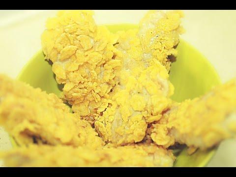 Куриные стрипсы в панировке из кукурузных хлопьев