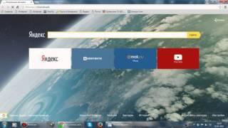 Как скачать Хороший Антивирус Доктор Веб(Сылочка : http://free.drweb.ru/download+cureit/?nc=t&lng=ru., 2016-01-31T11:07:04.000Z)