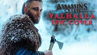 Assassin's Creed Valhalla -  Ezio's Family Epic Viking Theme - Erhu Cover by Eliott Tordo