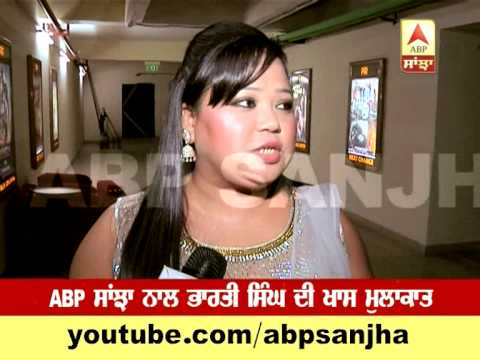 ABP SANJHA SPECIAL: In conversation with Bharti Singh Lalli