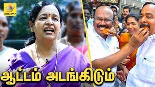 CR Saraswathi on 18 MLA's Judgment Case | Latest News