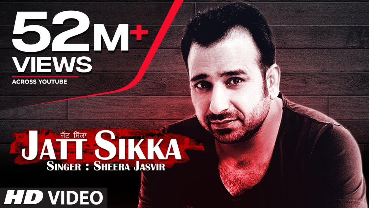 jatt sikka ek rupiye da mp3 song free download