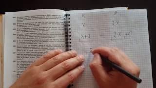 Задача №160. Алгебра 7 класс Макарычев.