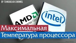 видео Нагрев компьютера