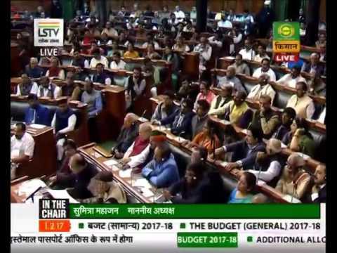 Union Budget Live on DD Kisan Part-11 (01.02.2017) बजट 2017