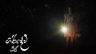 Giridevi | Episode 38 - (2020-08-08) | ITN Thumbnail
