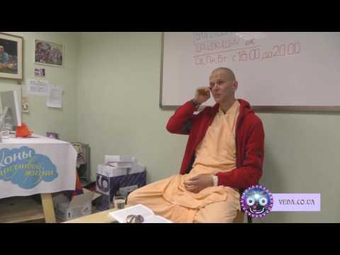 Бхагавад Гита 16.1-3 - Шри Джишну прабху