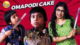 Rasukutty Ashwanth's Omapodi Cake Recipe   Ultimate Fun With VJ Parvathy   The Cake World