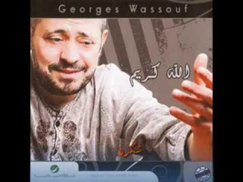 george wassouf shokran