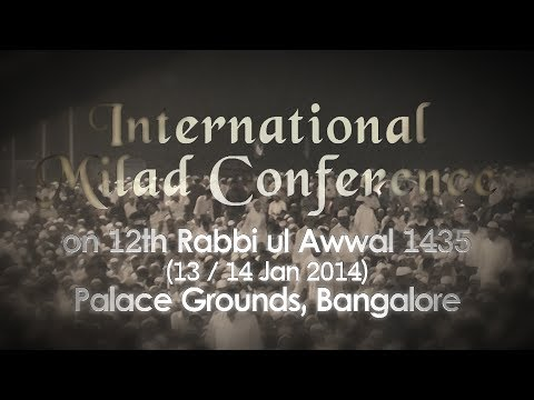"""Will You Be There? When..""""HISTORY REPEATS ITSELF"""" (Bangalore 2014)"""