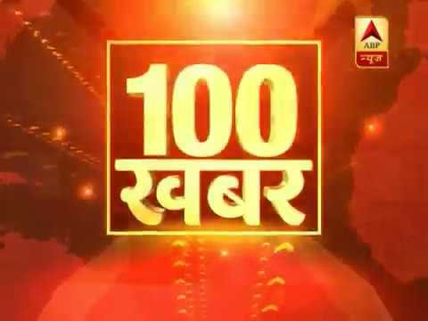 TOP 100: You Gave Free Passage To Mallya: Rahul To Jaitley | ABP News
