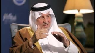 الامير خالد الفيصل في المشهد